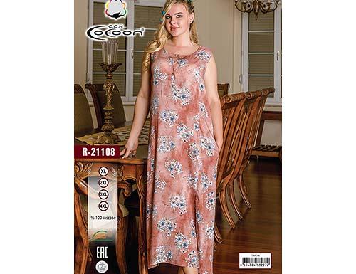 340f493f94f9 Домашняя одежда для женщин Cocoon, Интернет-магазин Элит-Сатин ...